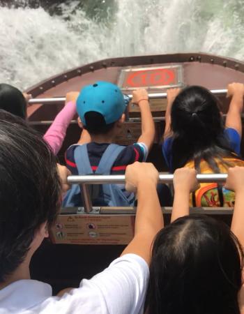 The Amazon River Boat Ride